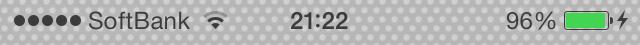 Iphone 4s ios 7 updata 37