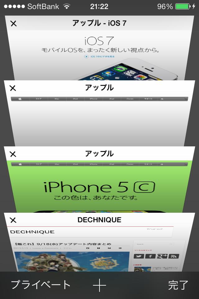 Iphone 4s ios 7 updata 38