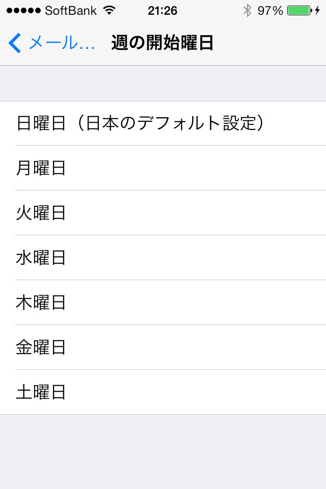 Iphone 4s ios 7 updata 47