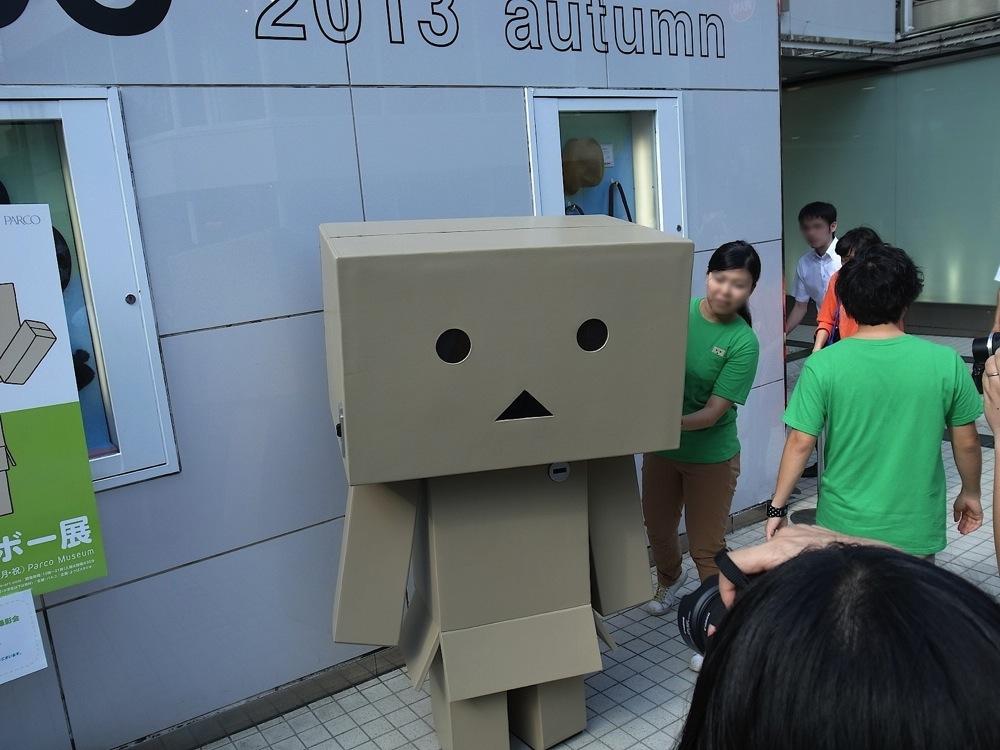 Kigurumi danboard 05