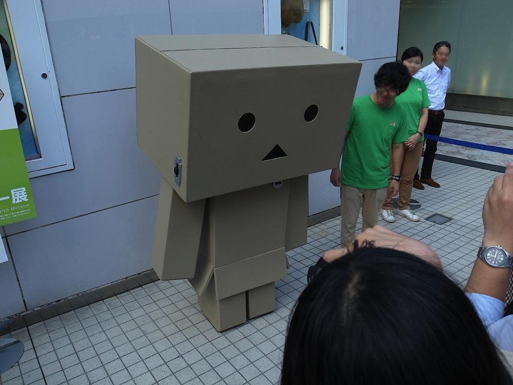 Kigurumi danboard 09