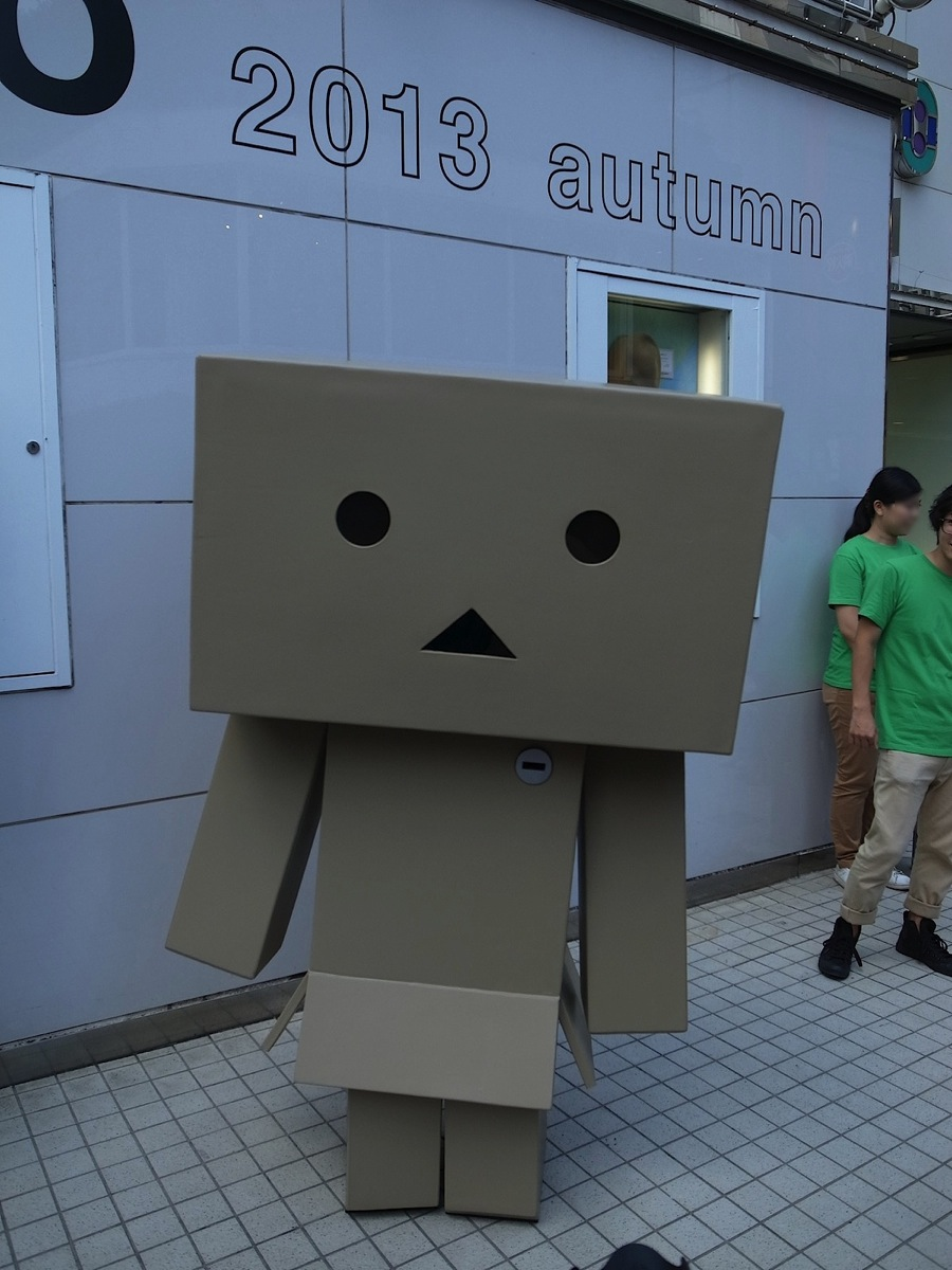 Kigurumi danboard 10