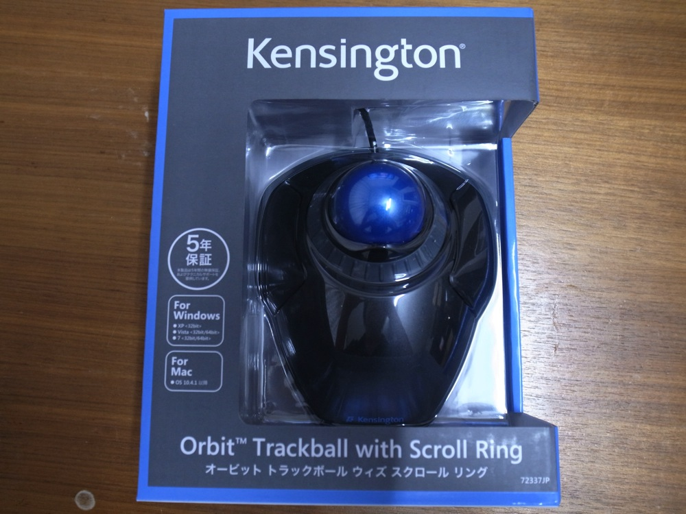 Trackball mouse debut 01