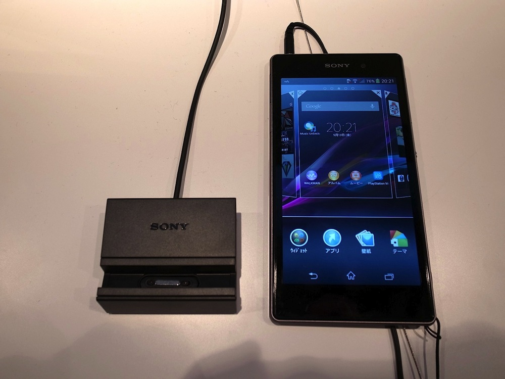 Xperia z1 touch and try 31