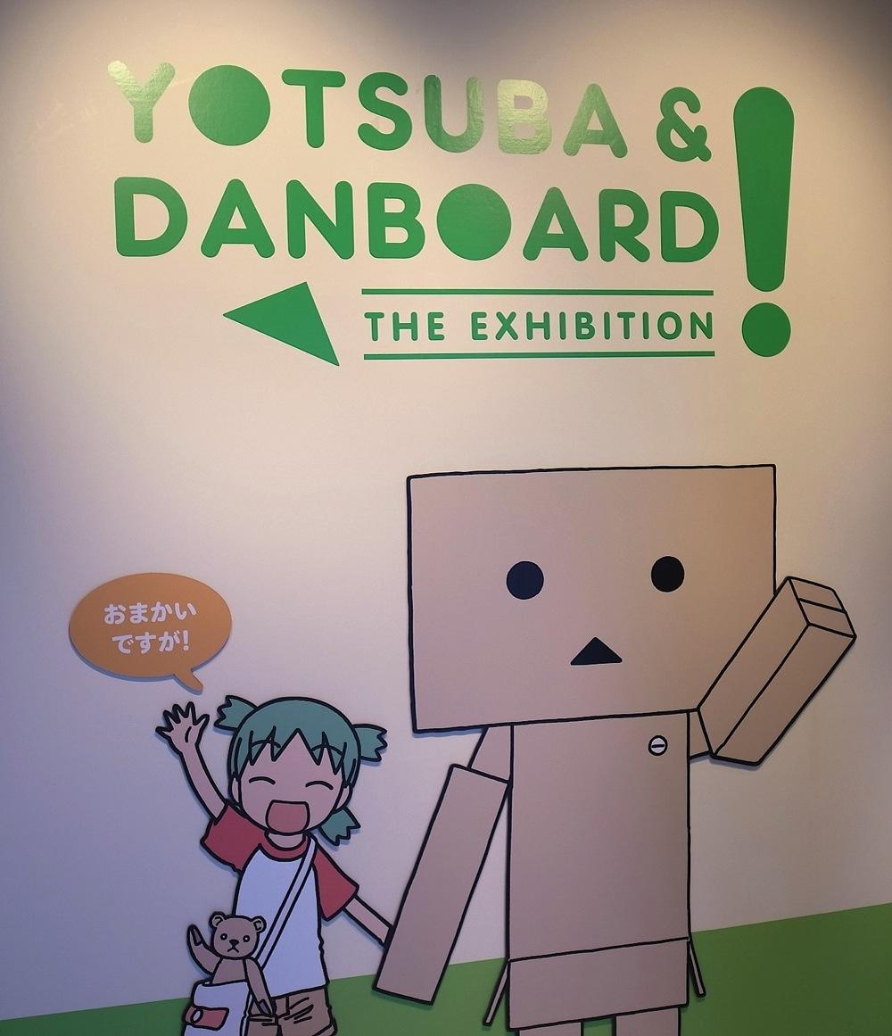 Yotsubato danboard exhibition yotsubato cafe 02