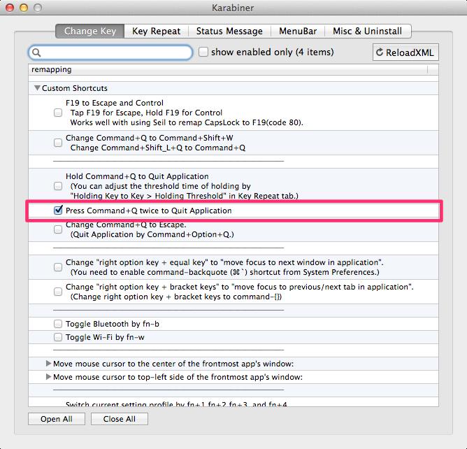 Mac】Command+Q の誤爆から救ってくれるアプリ「Karabiner」 | でこにく