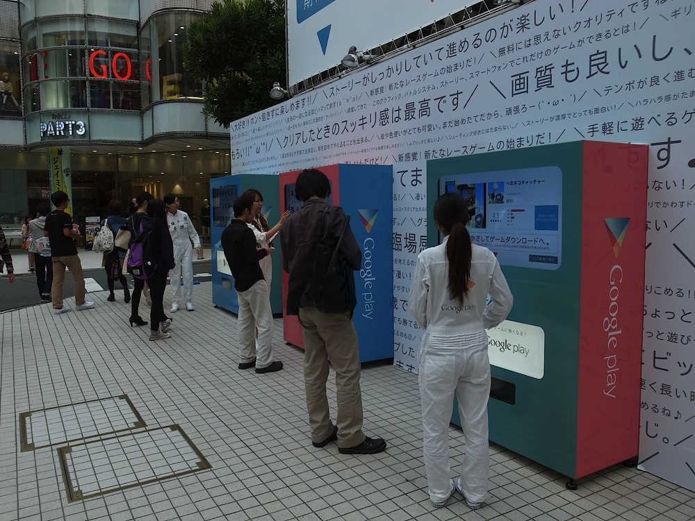 Google play vending machine 02