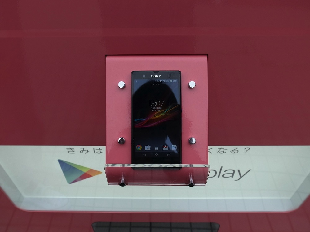 Google play vending machine 11