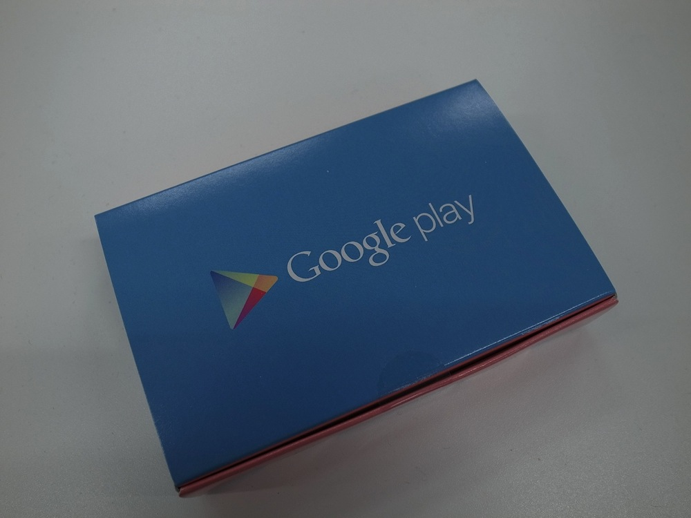 Google play vending machine 14