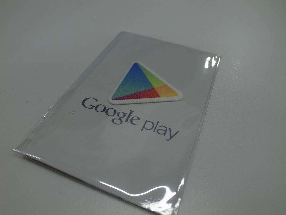 Google play vending machine 17