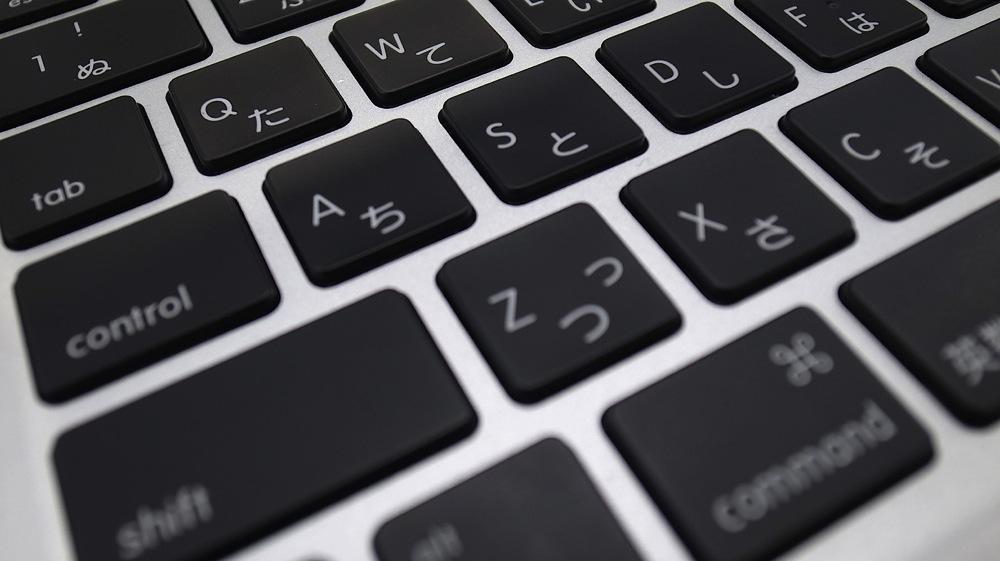 【Mac】Command+Q の誤爆から救ってくれるアプリ「Karabiner」