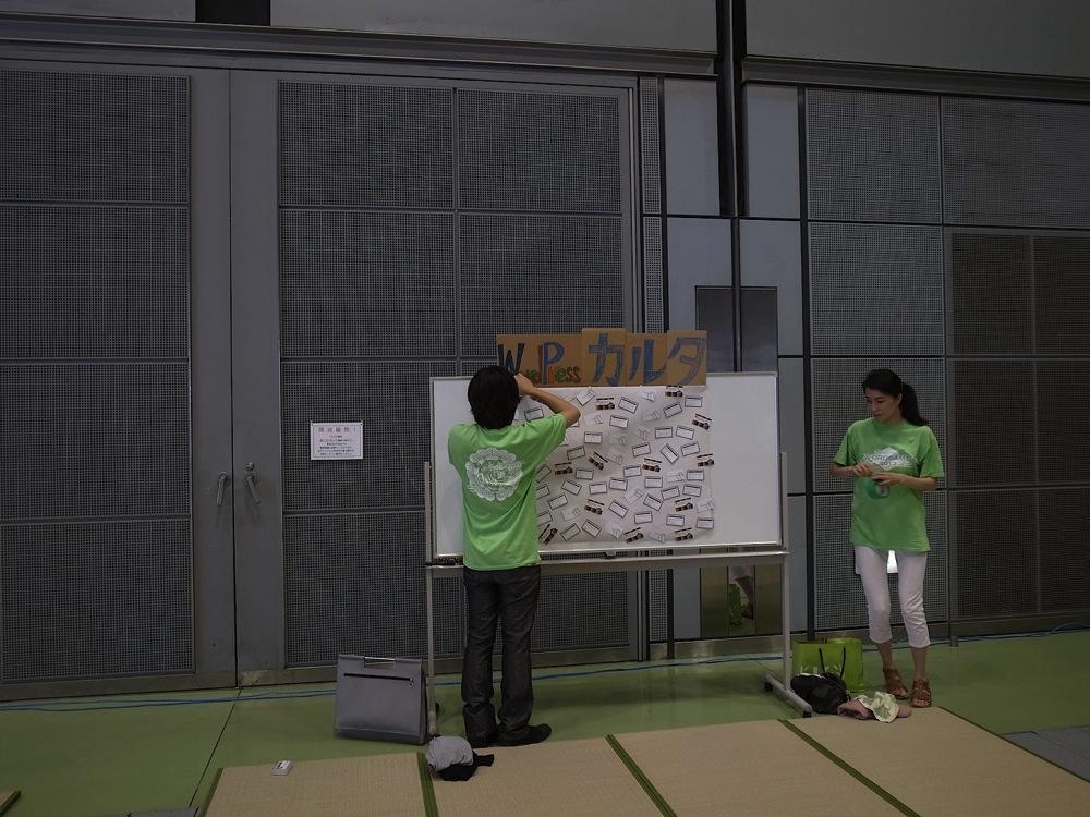 Word camp tokyo staff 04