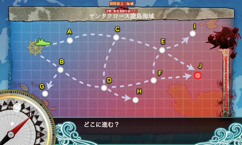 Kancolle autumn event 3 clear 1