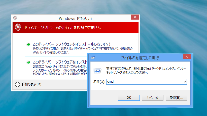 Windows 8 fastboot driver install