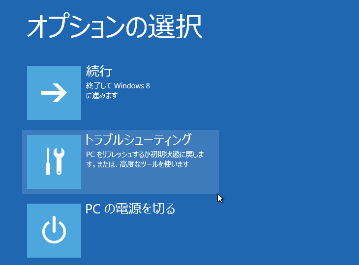 Windows 8 fastboot driver install 03