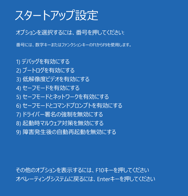 Windows 8 fastboot driver install 07
