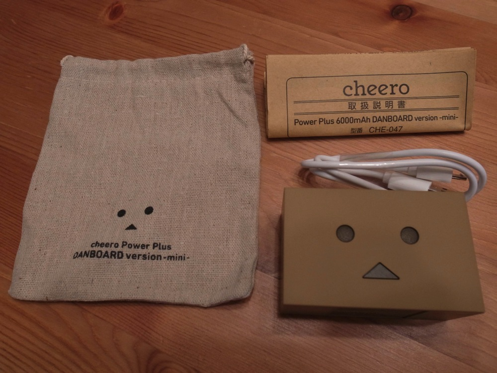 Cheero power plus danboard version mini 04