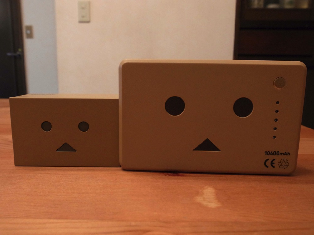 Cheero power plus danboard version mini 15