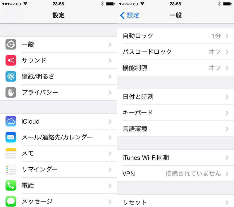 Iphone 5 ios 7 jailbreak evasi0n7 2