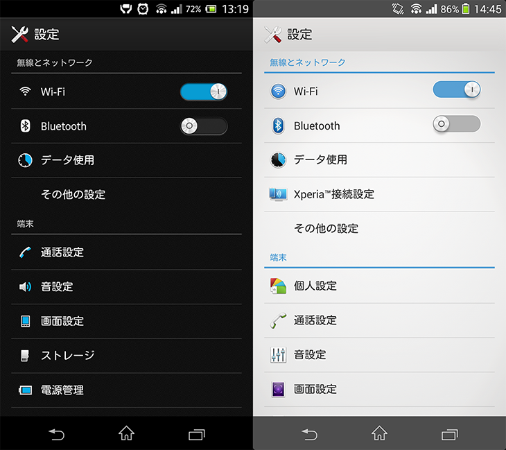 Xperia z android 4 3 104b0569 update 7
