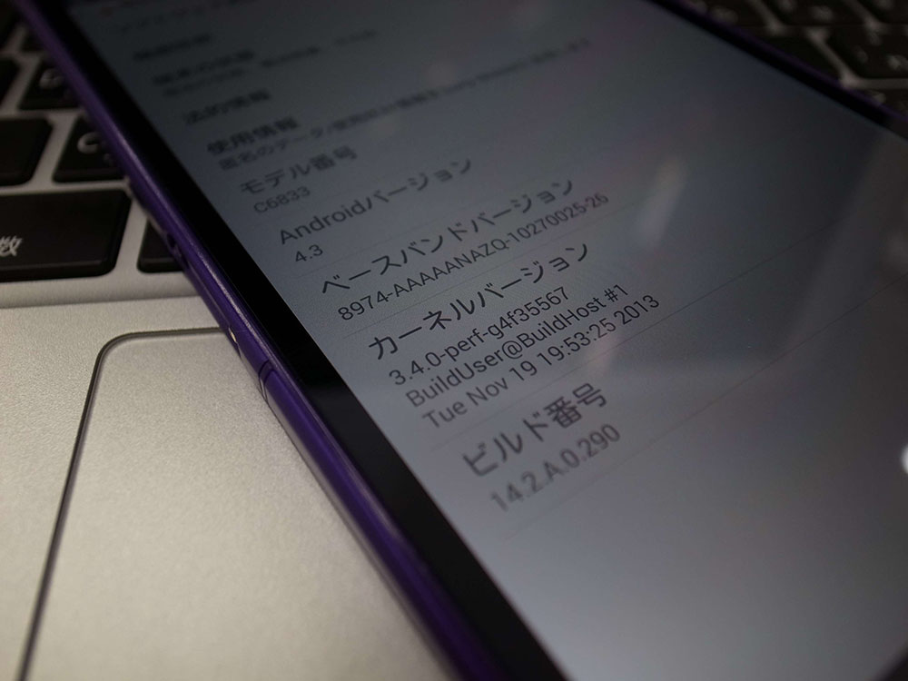 Xperia z ultra 4 3 pcc update ftf create