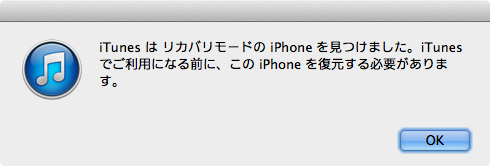 Jailbreak ios 7 device iphone 3