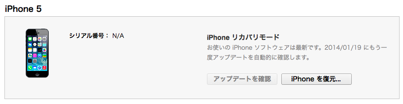 Jailbreak ios 7 device iphone 7