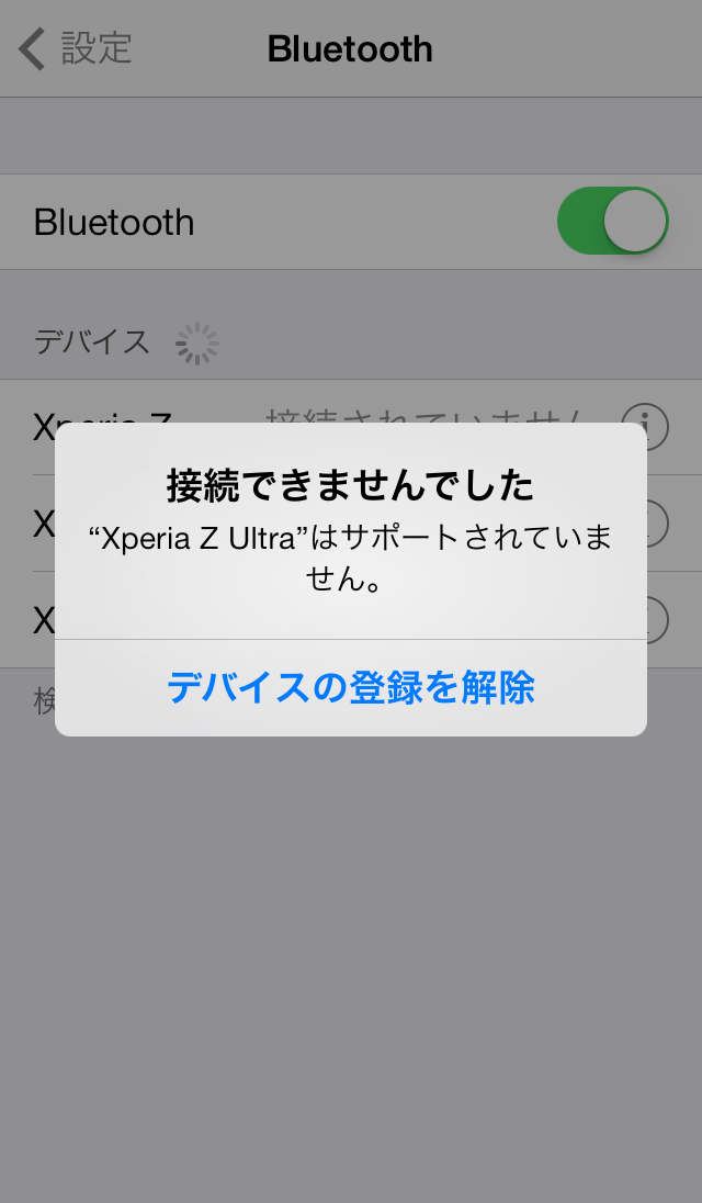 Xperia bt tether ios