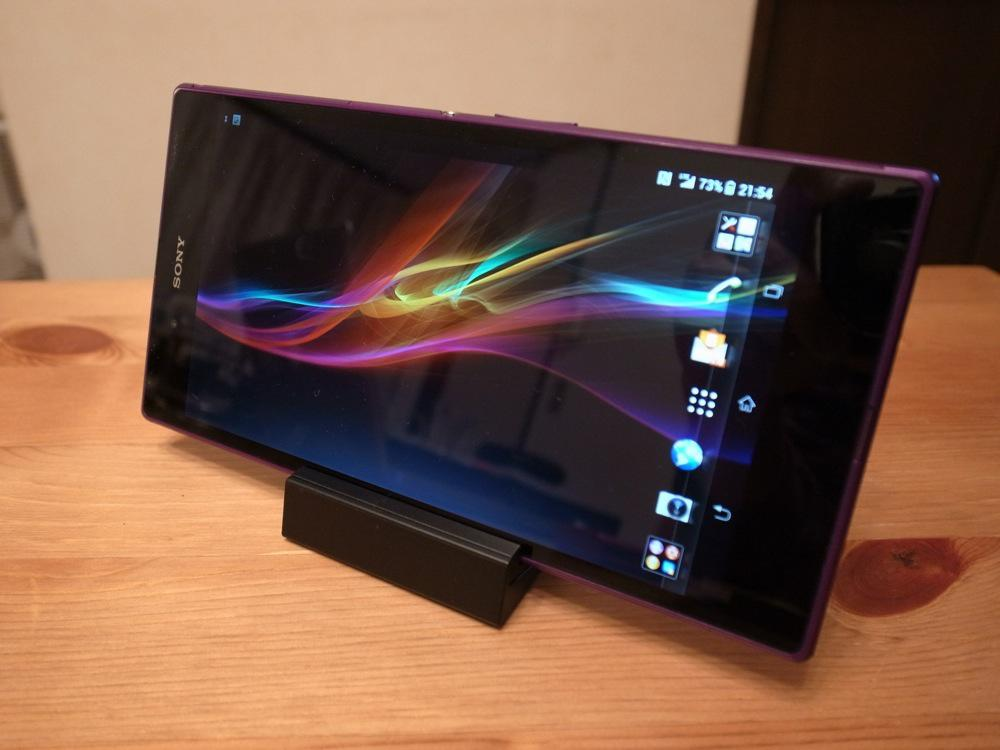 Xperia z ultra magnet charging dock dk33