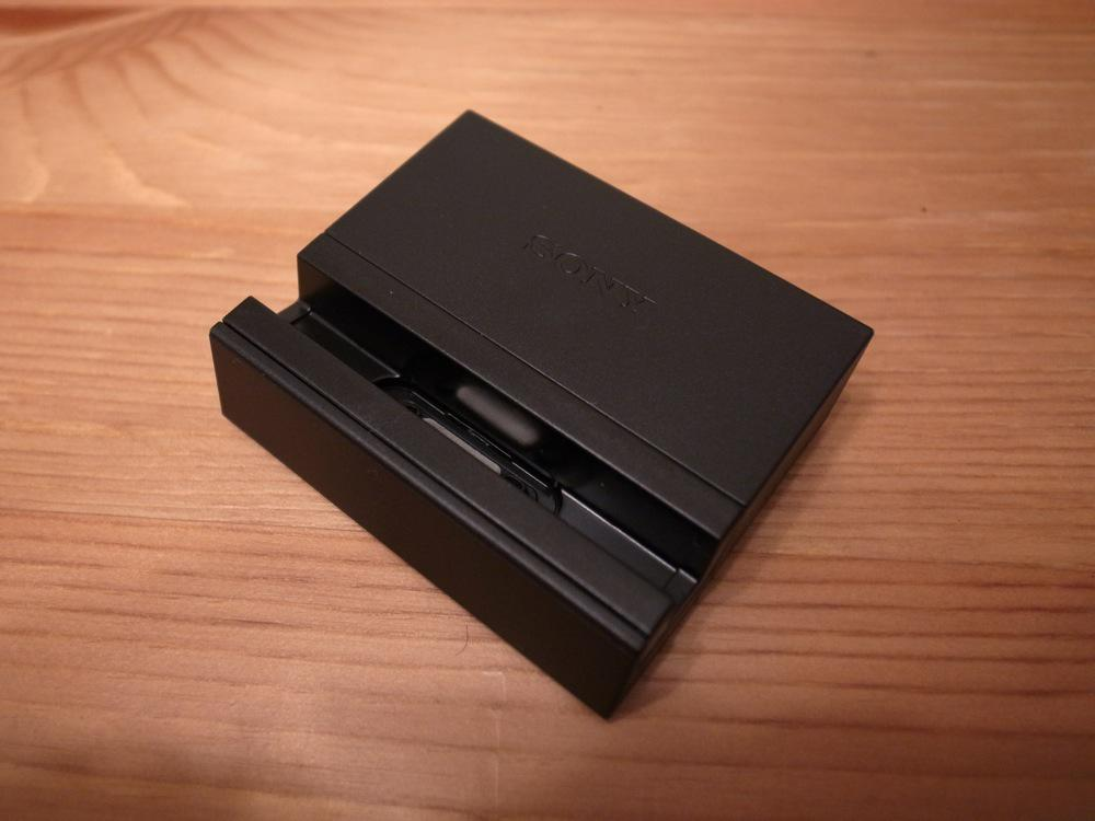 Xperia z ultra magnet charging dock dk33 05