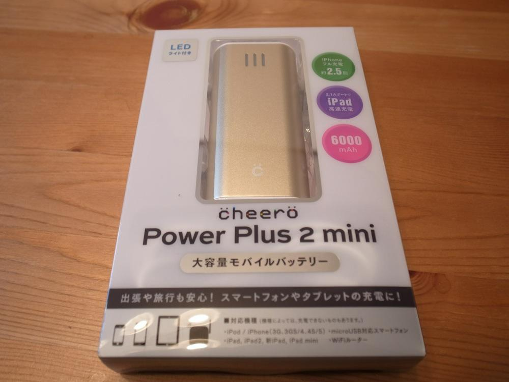 Cheero Power Plus 2 mini gold 01