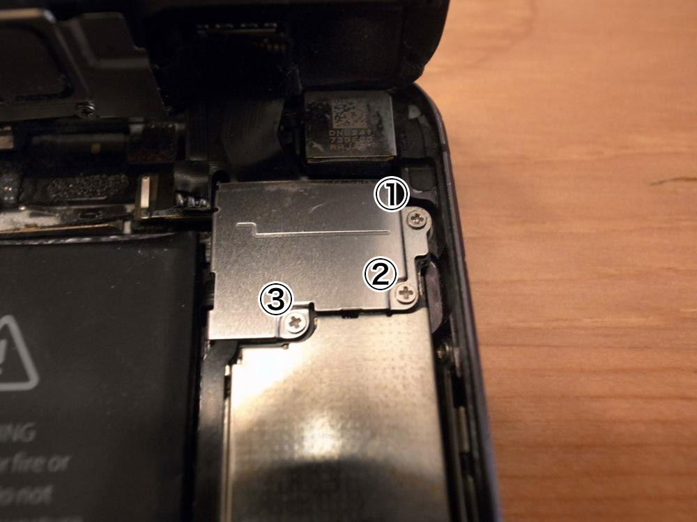 IPhone battery replace 14