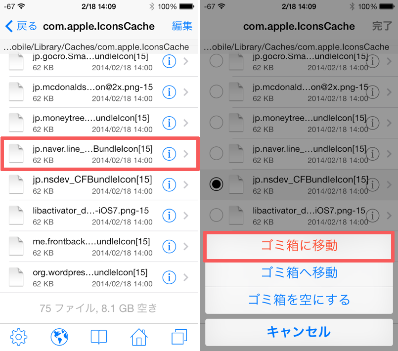 Icon change 4