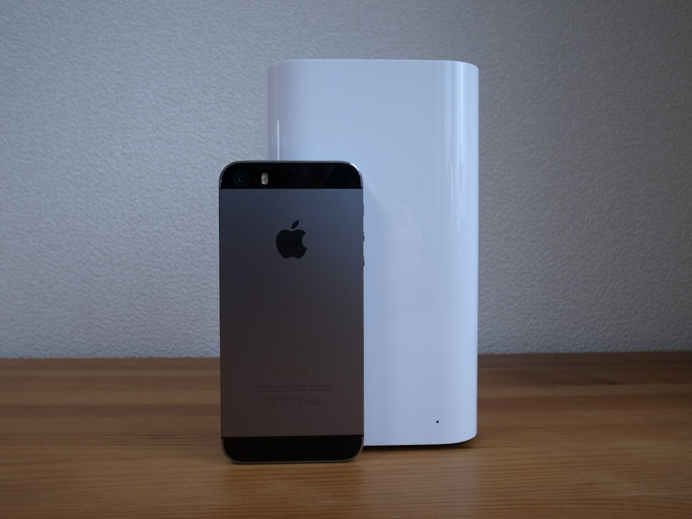 AirMac Extreme 05