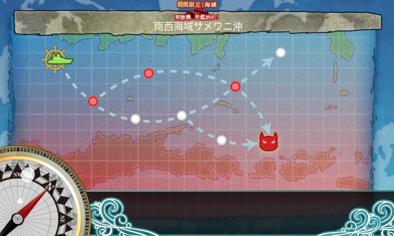 E 1 map