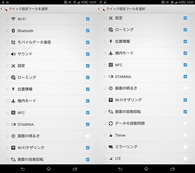【Z Ultra】Android 4...