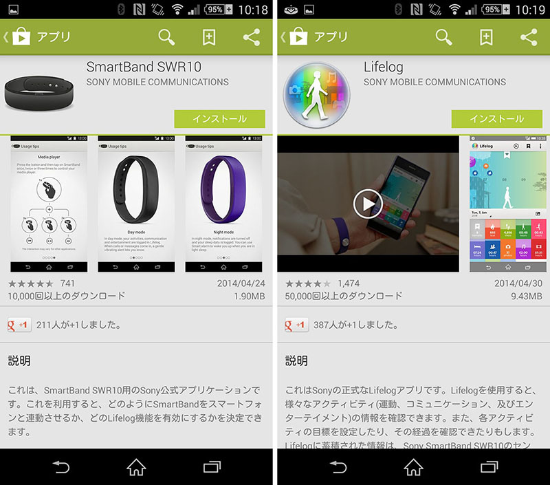 SWR10 App 02