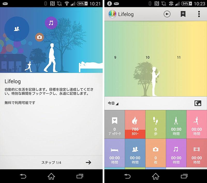 SWR10 App 06