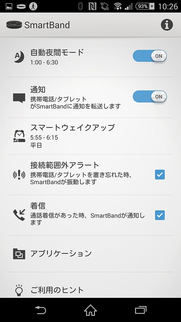 SWR10 App 10