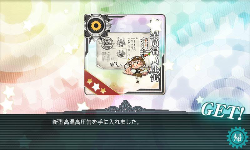 E4 reward 1