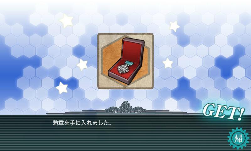 E4 reward 4
