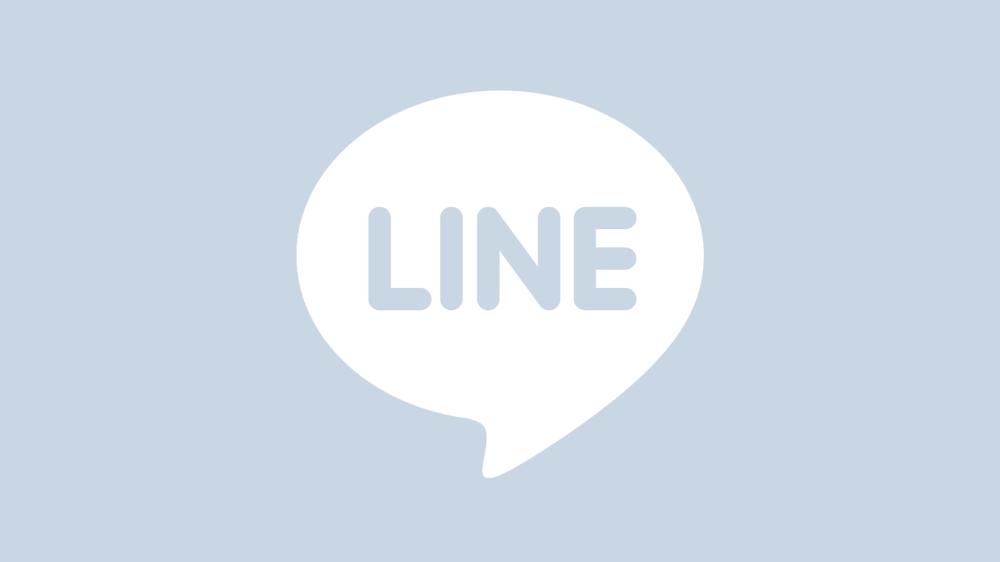 Line kisekae white