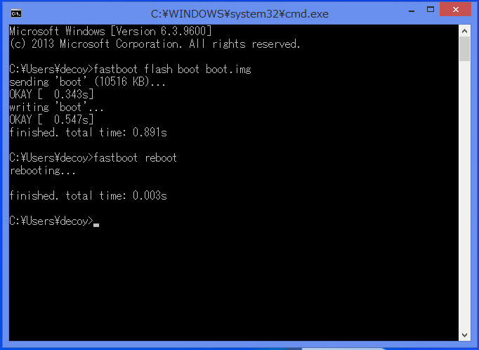 Fastboot reboot 230