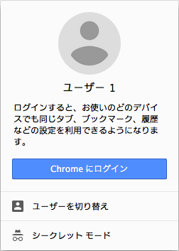 google chrome avator icon hidden_05