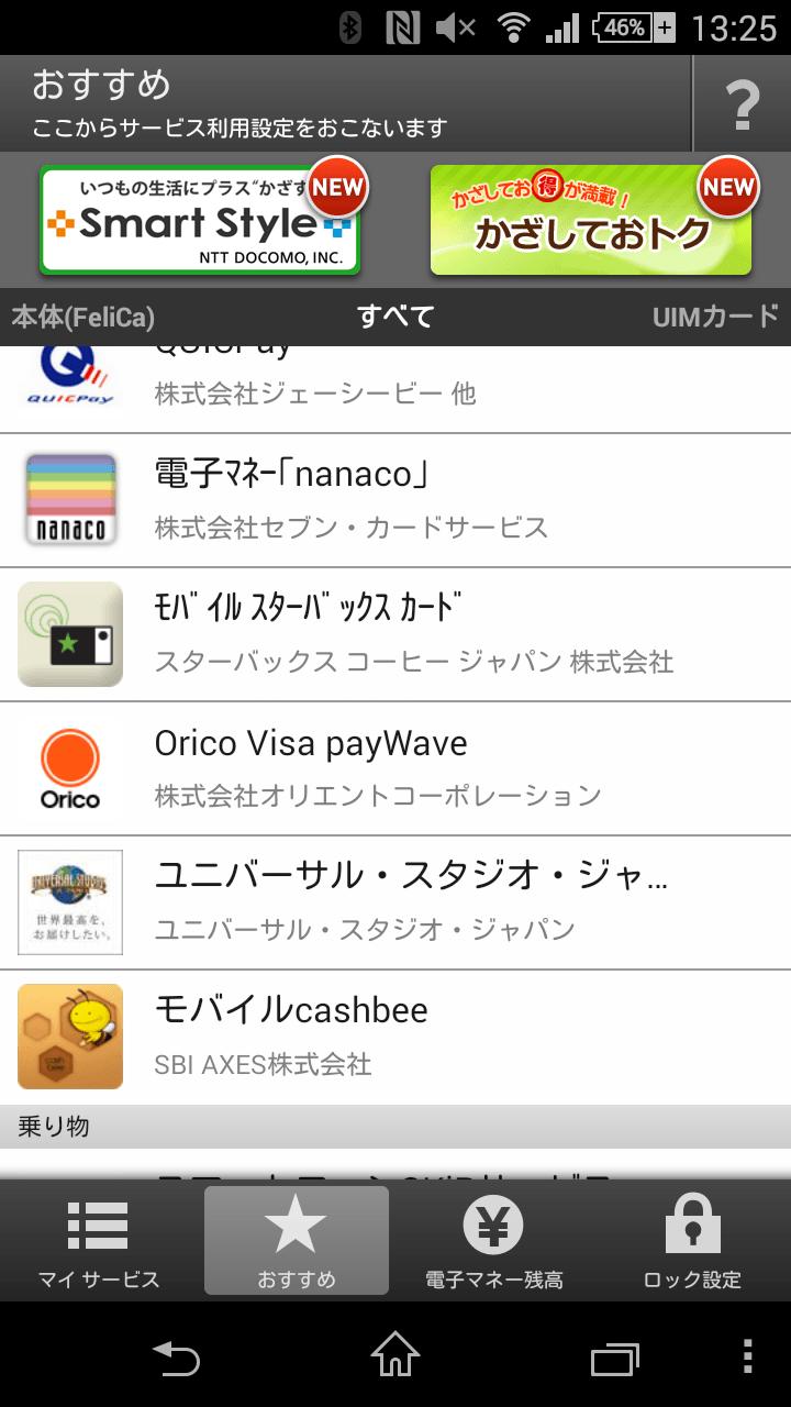 mobile-starbucks-card_01