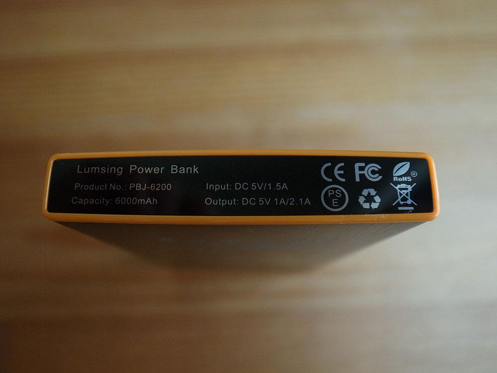 Lumsing mobile battery 09