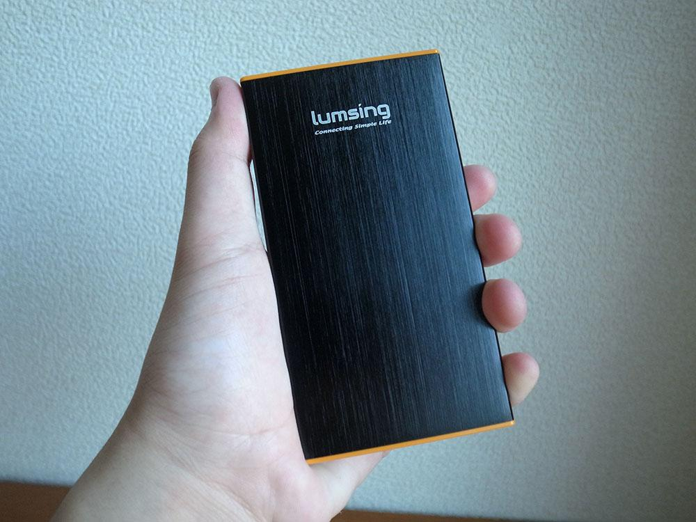 Lumsing mobile battery 12