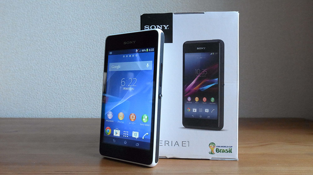 Xperia E1 Dual D2105 review
