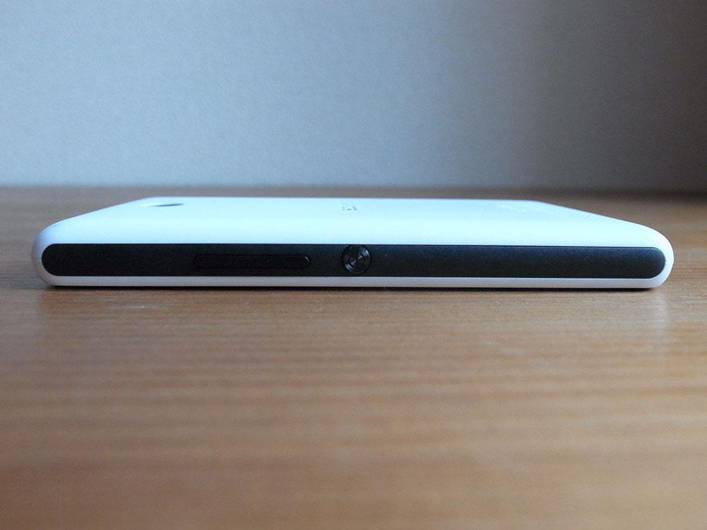 Xperia E1 Dual D2105 review 05