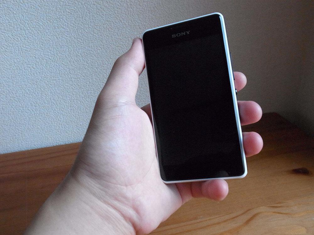 Xperia E1 Dual D2105 review 13